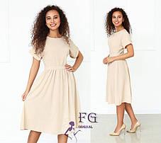 Літня сукня вільного крою міді з короткими рукавами софт, фото 3