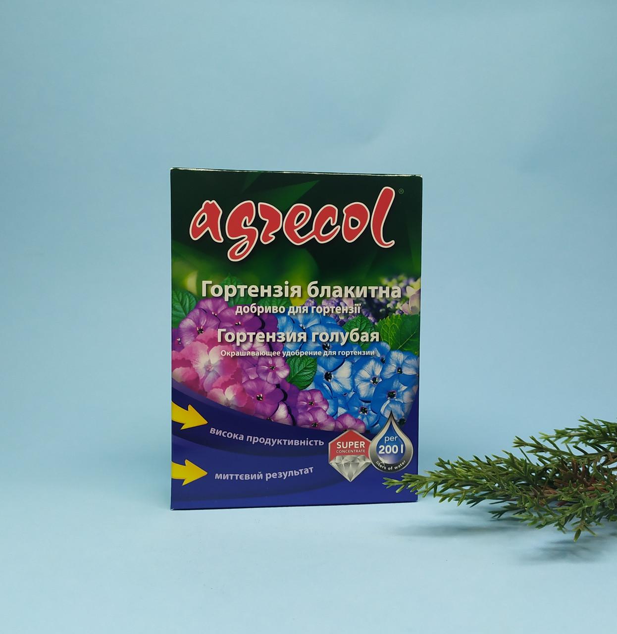 Удобрение Agrecol Голубая гортензия покрасочное 250г