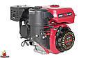 Двигун бензиновий WEIMA WM170F-3 (R) NEW (1800ОБ/ХВ, ШПОНКА, ШЕСТЕРНИЙ РЕДУКТОР, 7 Л. С.), фото 4