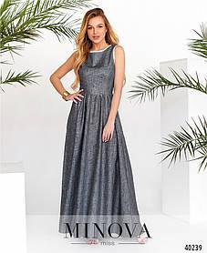 Макси платье изо льна синее летнее, размер от 42 до 48