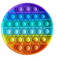 Игрушка антистресс Pop it Поп Ит разноцветная  Круг FL303