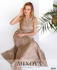 Макси платье бежевое изо льна летнее, размер от 42 до 48