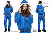 Жіночий зимовий костюм з хутром