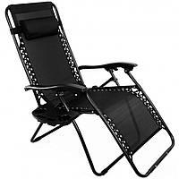 Садовое кресло шезлонг с подголовником Bonro SP-167A 160 см лежак раскладной