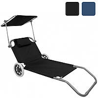 Садовое кресло шезлонг на колесах с козырьком Bonro SP-152-4 лежак раскладной