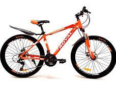 Спортивные велосипеды 26 дюйма