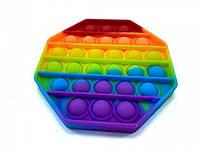 Игрушка антистресс Pop it для детей разноцветная Восьмигранник FL305