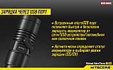 Фонарь Nitecore MH10  1000 люмен  USB зарядка, фото 3