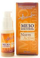 """Мезококтейль """"Norm Active"""", 30 мл"""