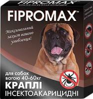 Капли от блох и клещей для собак весом 40-60 кг FIPROMAX 2 шт/уп