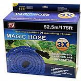 Шланг садовий для поливу 52.5 метрів Magic Hose / Шланг поливальний розтягується + розпилювач для поливу, фото 10