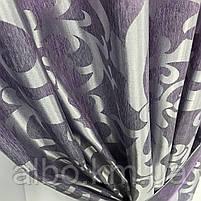 Комплект штор ALBO из жаккарда 150х270 cm (2 шт) с ламбрекеном 300 cm фиолетовые (LS-220-10), фото 10