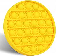 Игрушка антистресс Pop it для детей желтый Круг FL306