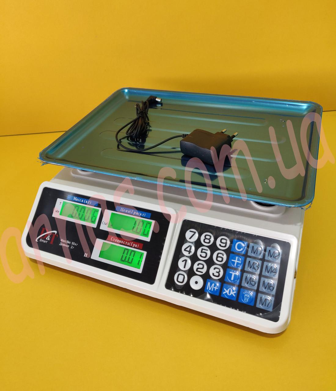 Ваги торгові електронні DT smart 809 до 50кг, поділ 2г