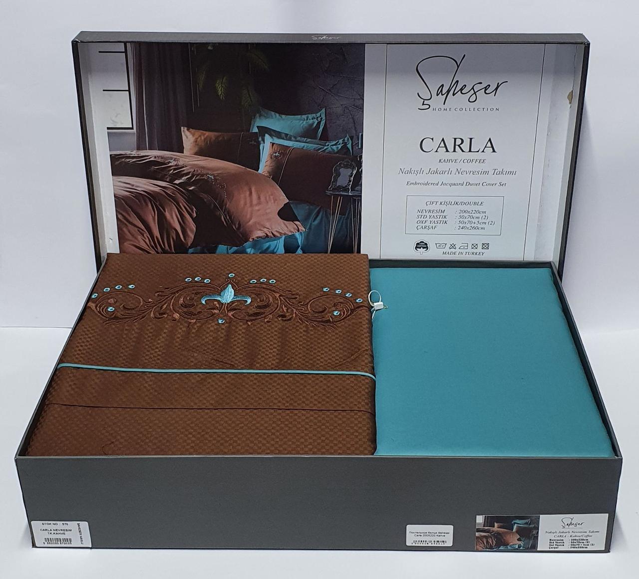 Постельное белье Saheser Carla 200X220 Kahve