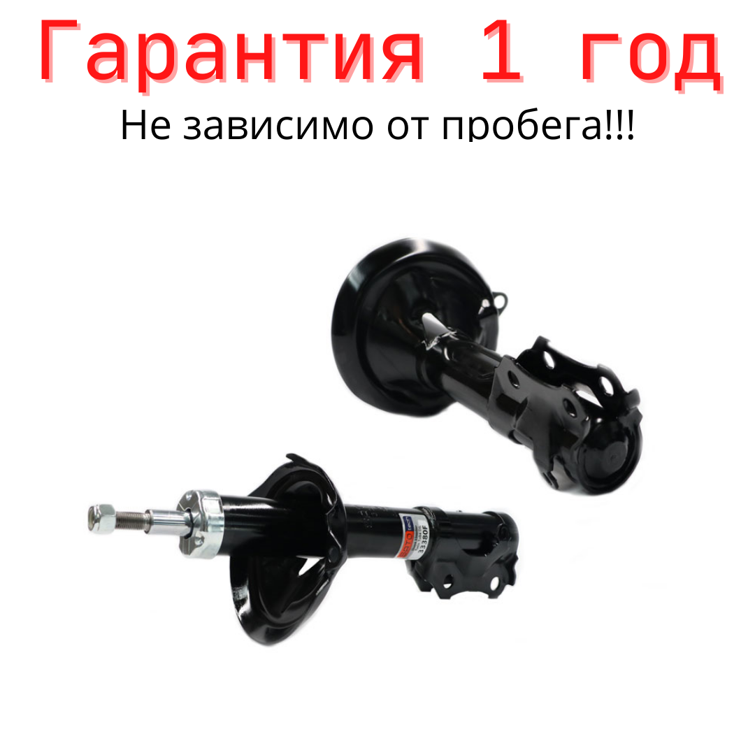 Передні стійки на VW POLO масляні / Передні амортизатори на фольксваген поло масляні