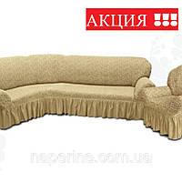Чехол жаккардовый натяжной на угловой диван и 1 кресло с рюшем MILANO золотисто-бежевый.