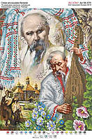 "Схема для вышивки бисером по мотивам картины художника Александра Охапкина ""Кобзар"""