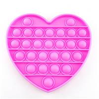 Игрушка антистресс Pop it для детей сердце малиновое FL307