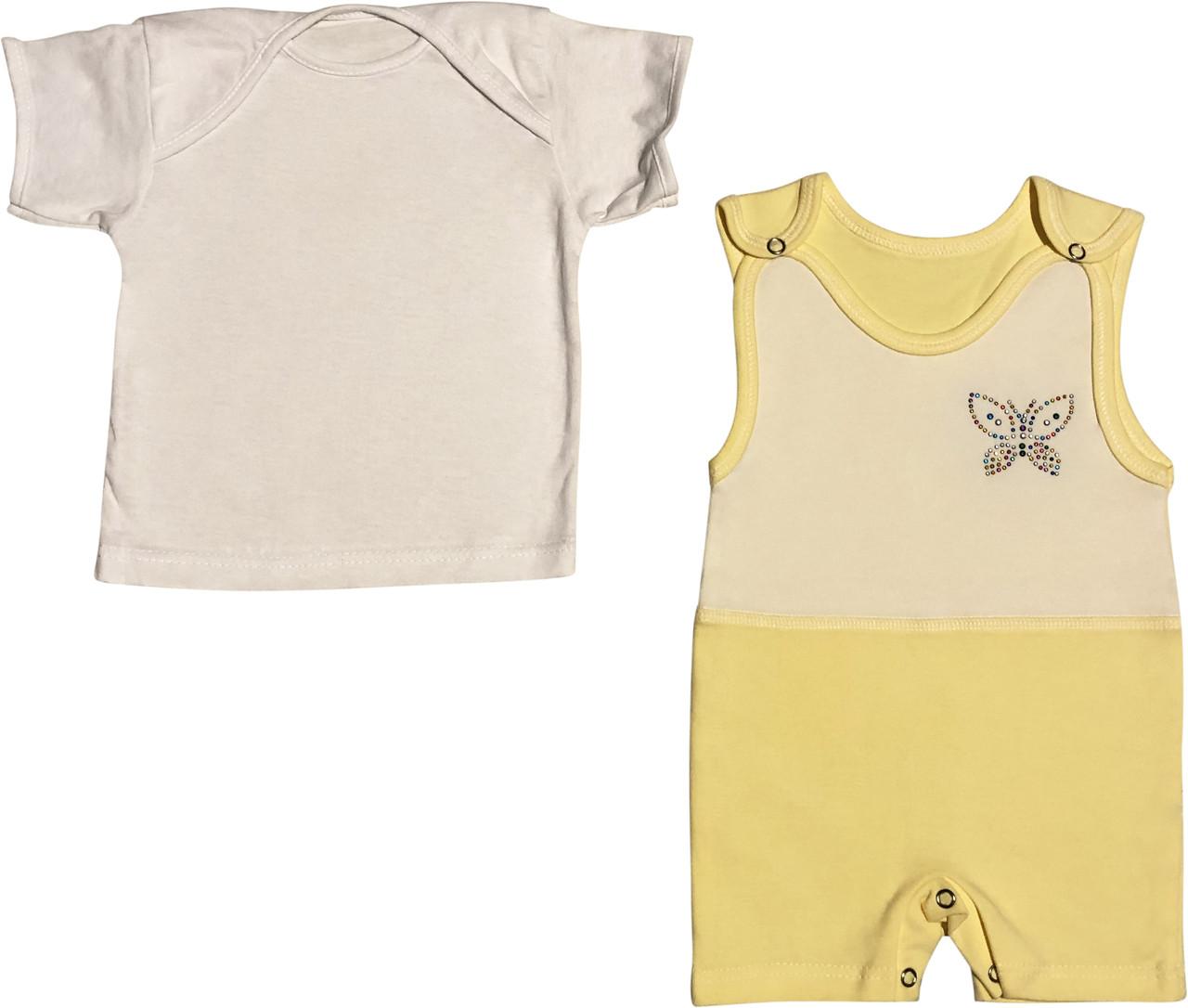 Літній костюм на дівчинку зріст 74 6-9 міс для новонароджених малюків комплект дитячий трикотажний літо жовтий