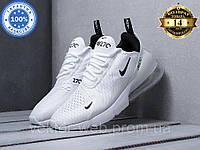 Белые кроссовки Nike Air Max 270 (Найк Аир Макс 270 сетка весна/лето) мужские и женские размеры