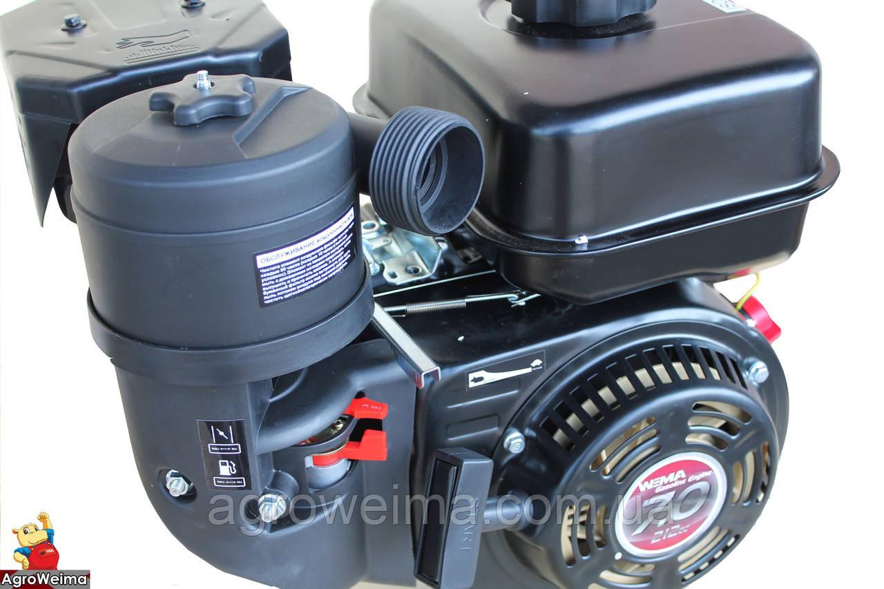 """Двигун """"WM170F-S (2 фільтра) 7,0 л. с. бак 5,0 л., Шпонка 20мм"""" Літр олії у подарунок!"""
