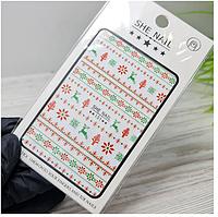 Слайдер дизайн, наклейки для ногтей новогодние, елочка, дед мороз, олени, новый год, снежинки Sweet Nails №151