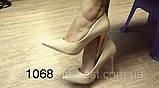 Туфлі жіночі класичні бежеві, фото 2