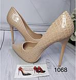 Туфлі жіночі класичні бежеві, фото 4