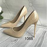 Туфлі жіночі класичні бежеві, фото 3