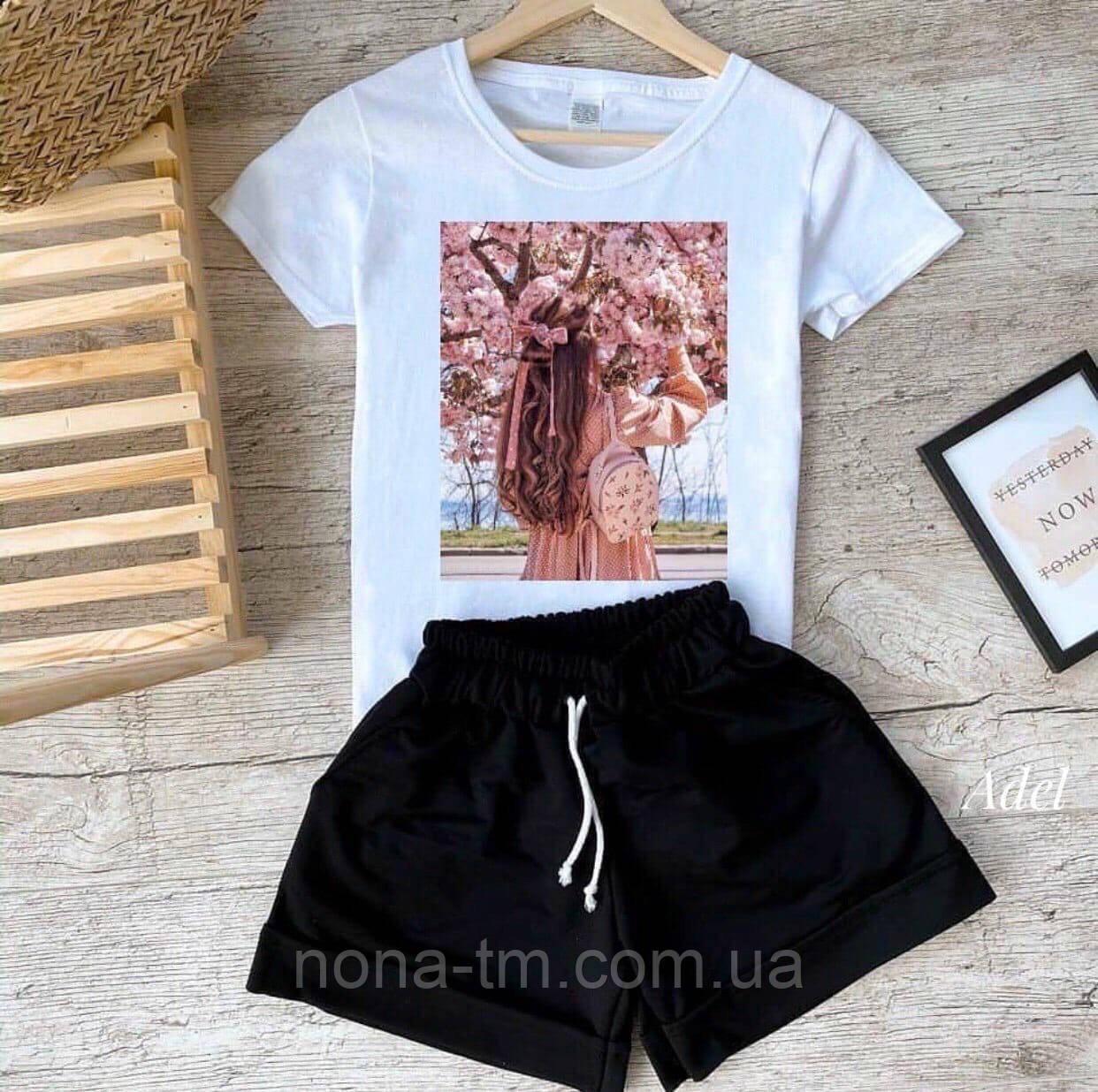 Стильний костюм жіночий з футболкою і шортами