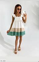 Плаття-сарафан літній короткий триколірне вільного крою р-ри 42-46 арт. 489