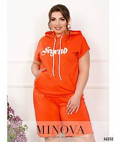 Молодежный ярко-оранжевый спортивный костюм с шортами и капюшоном, больших размеров от  52 до 66
