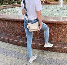 Женская бежевая кожаная сумка кросс боди (эко кожа) Kiki. Стильная сумочка кросс-боди на широком ремне, фото 3