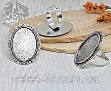 Основа для кільця Сеттінг овальна античне Срібло 31х24 мм під кабошон 18х25 мм