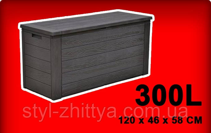 Контейнер / ящик з кришкою садовий 300л., фото 2