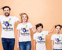 """Футболки Фэмили Лук Family Look для всей семьи """"Пятый (5) день рожденья"""" Push IT"""