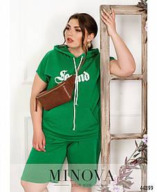 Костюм женский мягкий зеленого цвета худи с шортами, больших размеров от  52 до 66