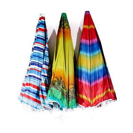 Зонт система ромашка з нахилом пляжний Umbrella 2.5 м, фото 2