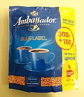 Кава Ambassador Blue Label 400 г розчинна, фото 1