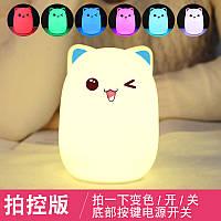 Ночной светильник силиконовый Котик Light Cat c аккумулятором