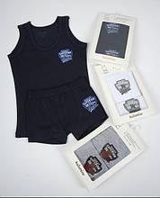 Комплект для мальчика Katamino К128093