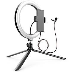 Комплект блогера Gelius Blogger Set Life Hack GP-BS001 Led кольцо + микрофон + tripod + держатель, КОД: