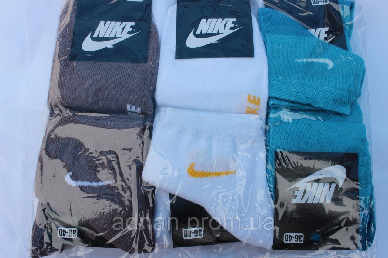 Носки женские NIKE, размер 36-40 / купить женские носки оптом оптом