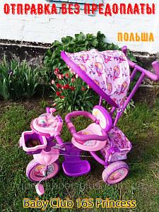 Велосипед дитячий триколісний з батьківською ручкою Baby Club 16S Princess Story Принцеса Бузково-Рожевий