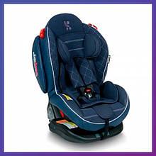 Детское автокресло от рождения до 7 лет, группа 0+/1/2 (0-25 кг) Bertoni ARTHUR с системой Isofix синее
