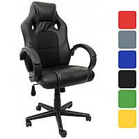 Кресло офисное компьютерное игровое Bonro B-603 геймерское для дома, фото 1