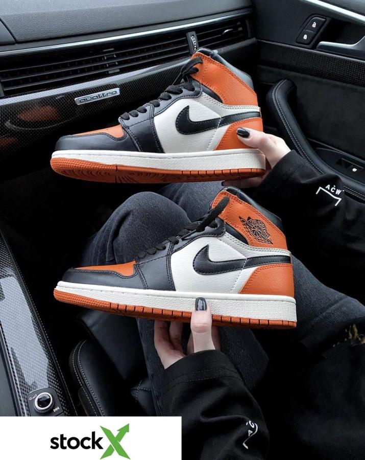 2 Retro Orange
