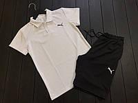 Комплект шорты +футболка Puma чёрно - белый