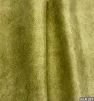 Меблева тканина велюр СІЛК 201 виробник APEX, фото 1